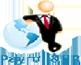 أفضل برنامج شئون موظفين حضور وانصراف حسابات عامة مخازن مشتريات ومبيعات اصول ثابته والكثير عربي وانجليزي امكانية التعديل